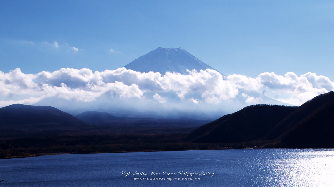 富士山のワイド壁紙 1366x768 本栖湖の富士山 無料ワイド高画質壁紙館