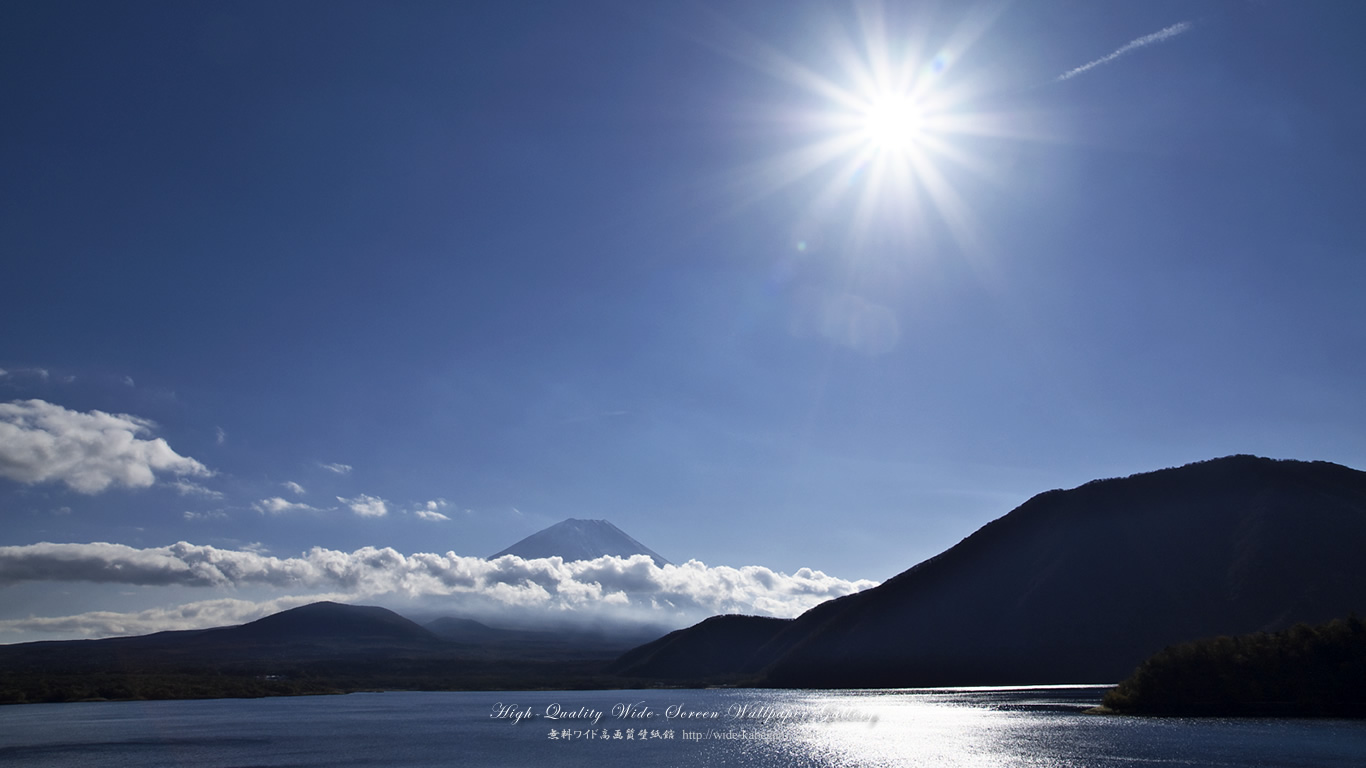 富士山のワイド壁紙 1366x768 蒼空の富士山 無料ワイド高画質壁紙館