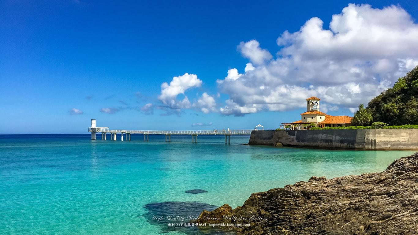 自然風景のワイド壁紙 1366x768 沖縄 エメラルドグリーンのブセナビーチ 1 無料ワイド高画質壁紙館