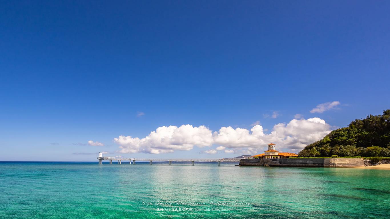 自然風景のワイド壁紙 1366x768 沖縄 エメラルドグリーンのブセナビーチ 7 無料ワイド高画質壁紙館