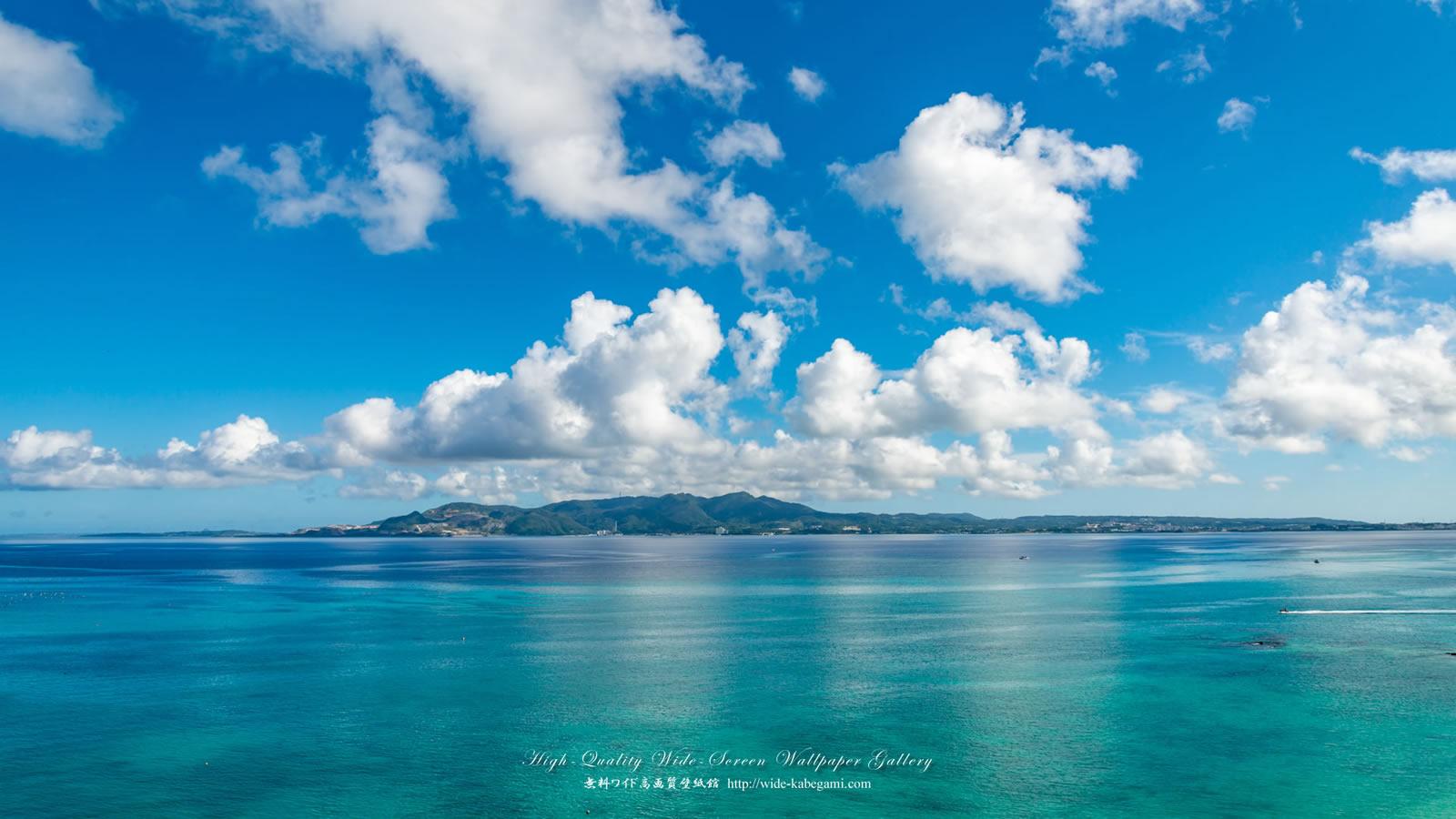 自然風景のワイド壁紙 1600x900 沖縄 青い海と白い雲 無料ワイド高画質壁紙館