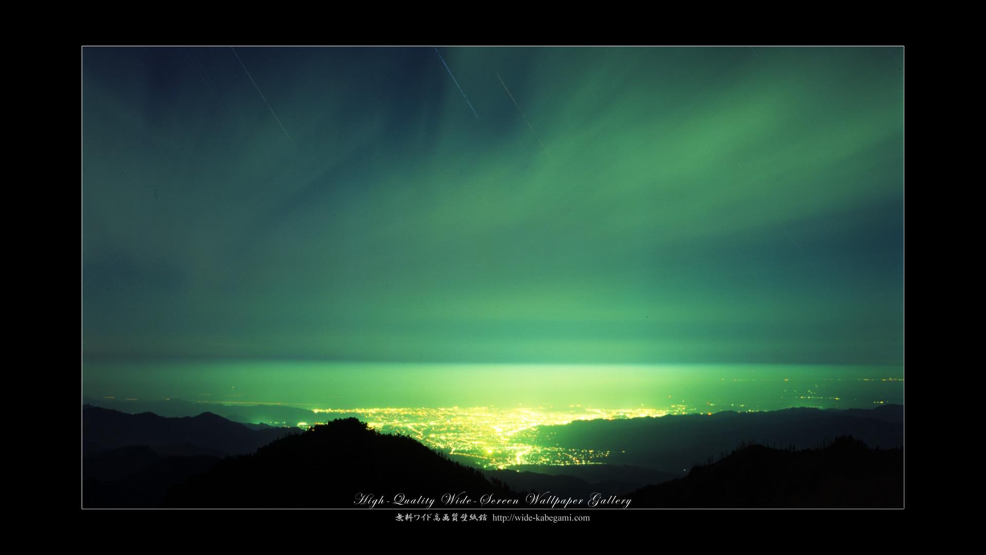 自然風景のワイド壁紙 1920x1080 山上からの夜景 無料ワイド高画質壁紙館