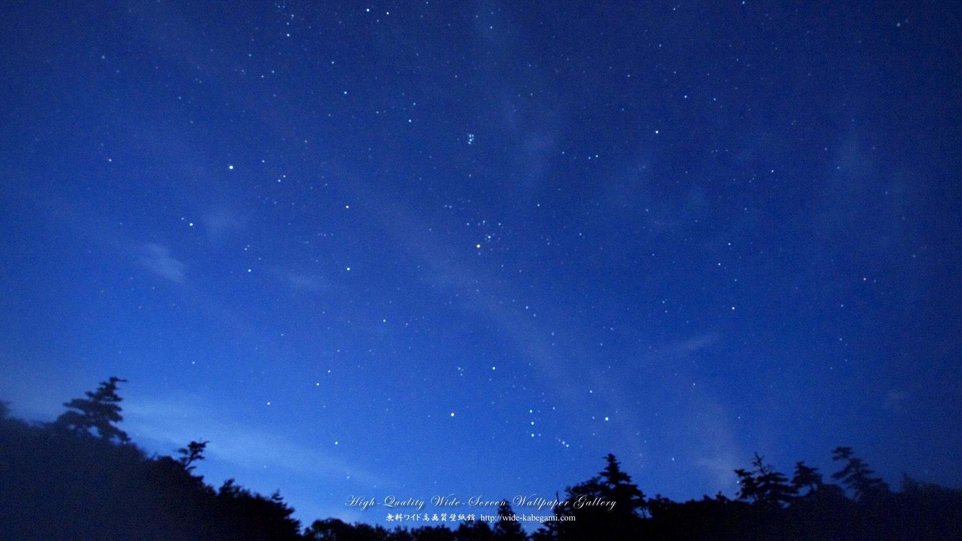 自然風景のワイド壁紙 1920x1080 星降る空 無料ワイド高画質壁紙館