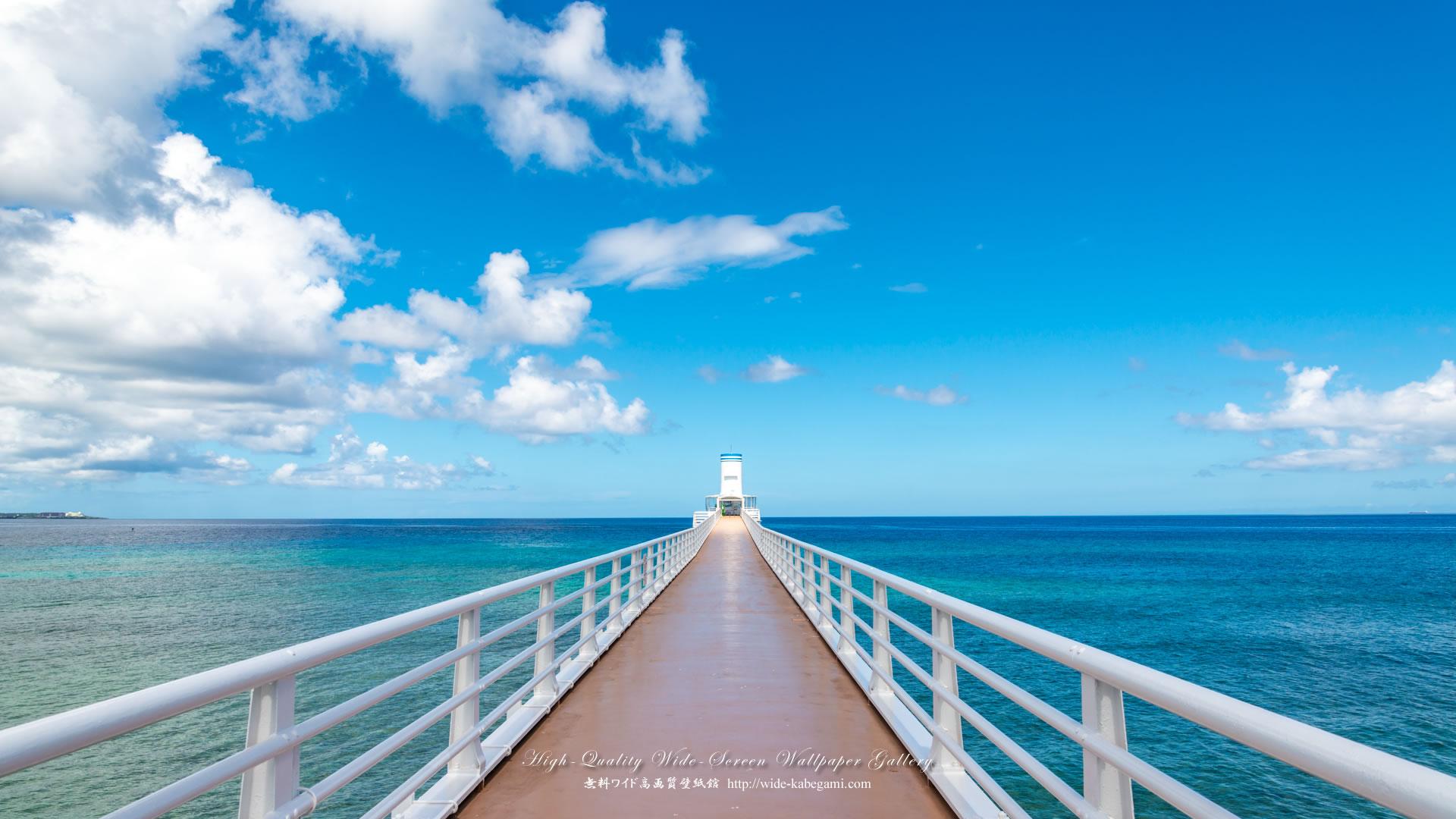 自然風景のワイド壁紙 19x1080 沖縄 ブセナ海中展望塔 無料ワイド高画質壁紙館