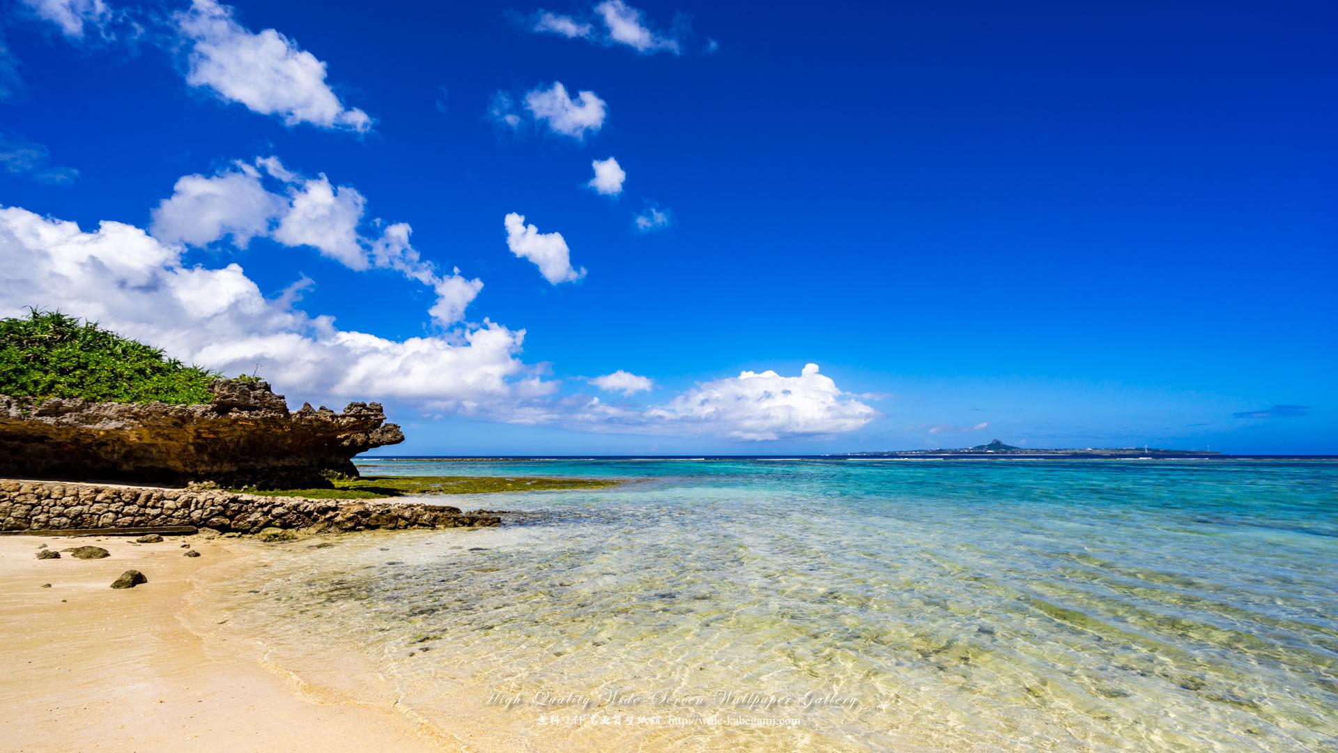 自然風景のワイド壁紙 19x1080 沖縄 エメラルドビーチ越しの伊江島 無料ワイド高画質壁紙館