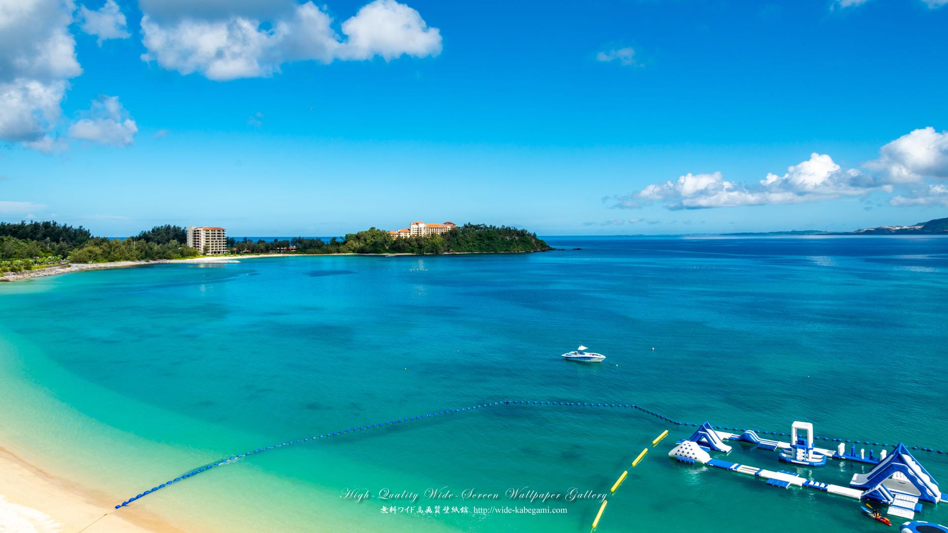 自然風景のワイド壁紙 1920x1080 沖縄 エメラルドグリーンのリゾート