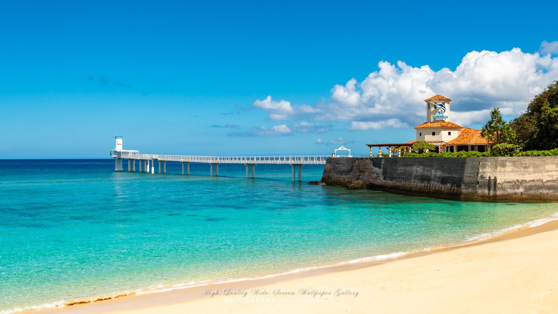 自然風景のワイド壁紙 19x1080 沖縄 エメラルドグリーンのブセナビーチ 4 無料ワイド高画質壁紙館