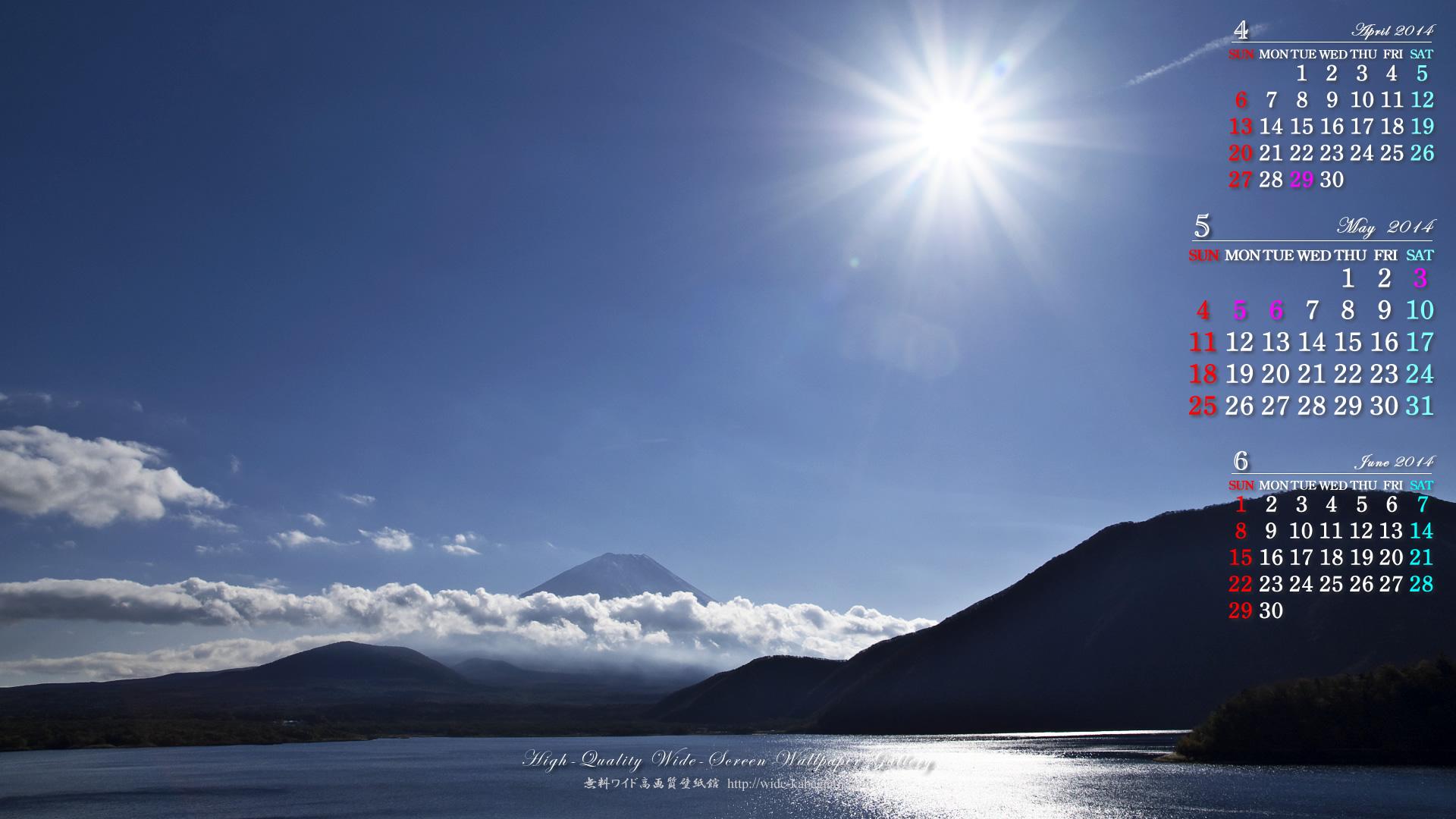 カレンダー 2015年カレンダー デスクトップ : 今月のカレンダー壁紙-富士山 ...