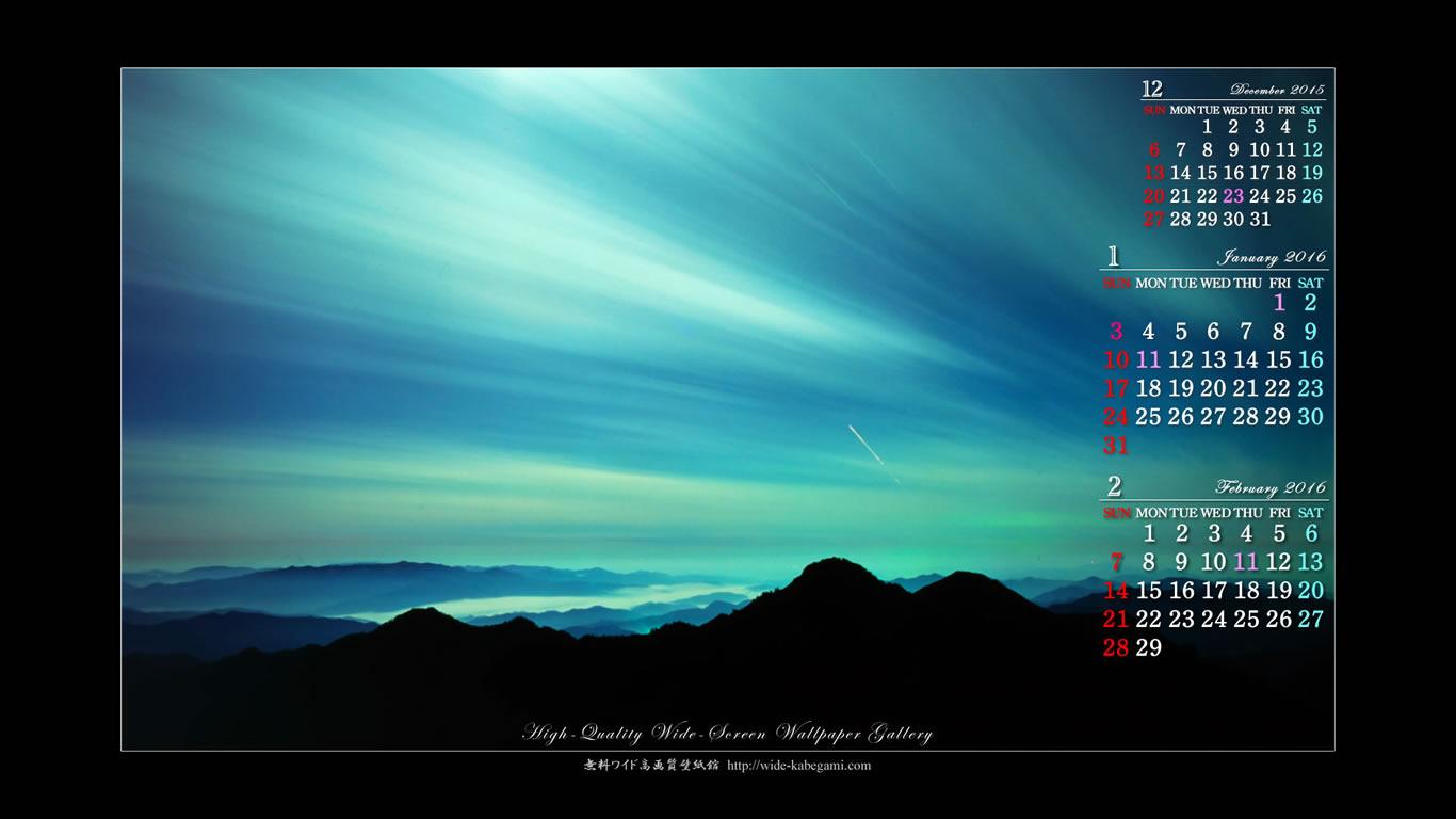 の3ヶ月ワイド壁紙カレンダー ... : カレンダー2011年度 : カレンダー