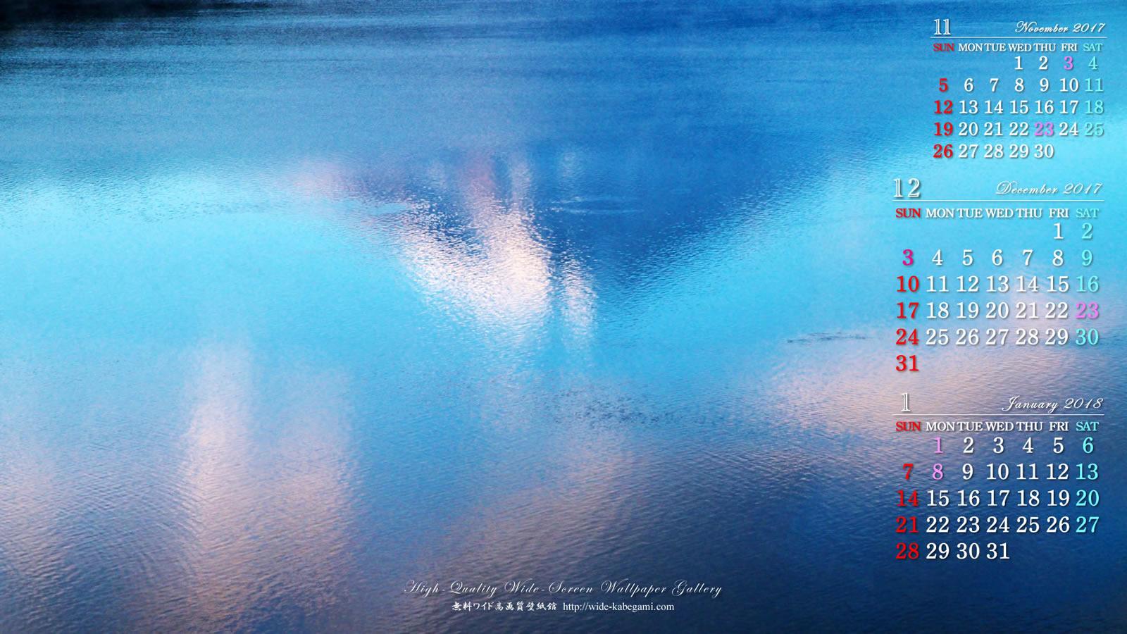 17年12月の前月表示の3ヶ月ワイド壁紙カレンダー 1600x900 初冬の逆さ富士 無料ワイド高画質壁紙館