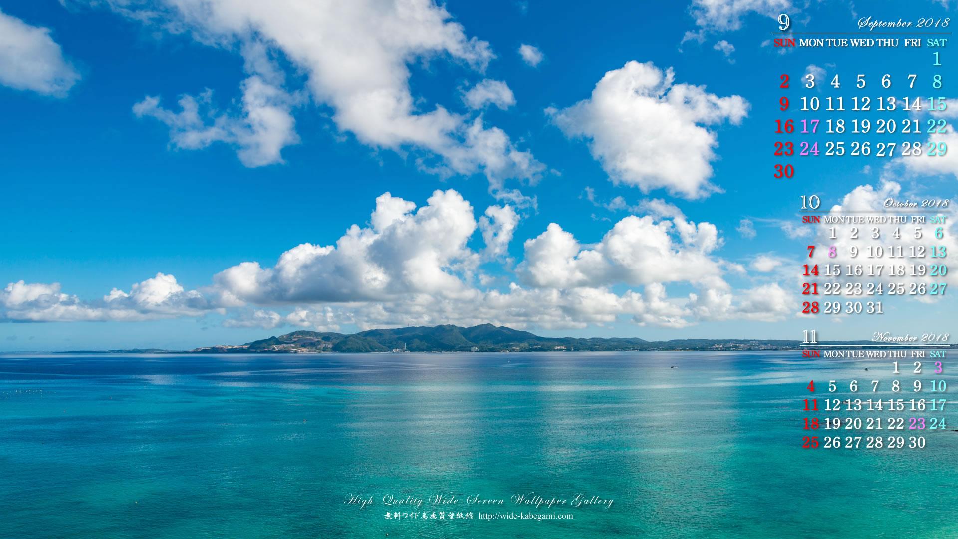 18年9月のカレンダー壁紙 19x1080 沖縄の海 無料ワイド高画質壁紙館